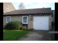 3 bedroom house in Sherbourne Close, Cambridge, CB4 (3 bed)