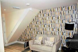 1 bedroom in Ryton Close, Luton, LU1 (#1032383)