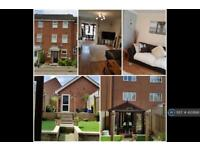 4 bedroom house in Harriers Grove, Sutton-In-Ashfield, NG17 (4 bed)