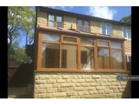 3 bedroom house in Coverley Rise, Leeds, LS19 (3 bed)