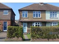 3 bedroom house in Heath Grove, Maidstone, ME16 (3 bed)