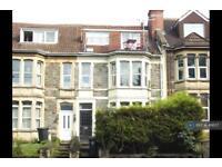 1 bedroom in Bath Road, Brislington, Bristol, BS4