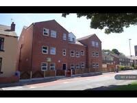 2 bedroom flat in Wakefield, Altofts, WF6 (2 bed)