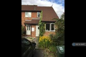 1 bedroom house in Mayfield Close, Bromsgrove, B61 (1 bed)