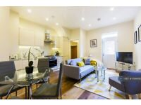 1 bedroom flat in Ealing, London, W5 (1 bed) (#1094493)
