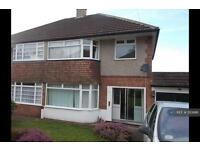 3 bedroom house in Redhill, Redhill, RH1 (3 bed)