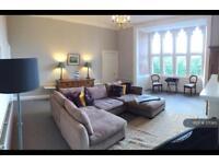 2 bedroom flat in New Town, Edinburgh, EH2 (2 bed)
