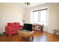 Fantastic 1 bedroom flat available now on Balmore Street