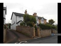 2 bedroom house in Grange View, Newton Abbot, TQ12 (2 bed)