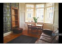 2 bedroom flat in Partick, Glasgow, G11 (2 bed)