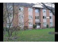 1 bedroom flat in Wallace Court, Leicester, LE2 (1 bed)