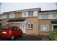 2 bedroom house in Coriander Drive, Bristol, BS32 (2 bed)