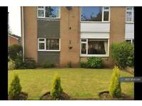 2 bedroom flat in Matfen Court, Sedgefield, TS21 (2 bed)