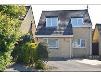 4 bedroom house in Pheasant Way, Cirencester, GL7 (4 bed)