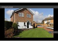 4 bedroom house in Station Road, Leicestershire, LE9 (4 bed)