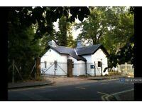 1 bedroom in Wildcroft Road, Putney Heath, SW15 (#1060741)