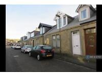 3 bedroom house in Violet Bank, Bathgate, EH48 (3 bed)