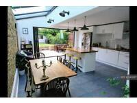 3 bedroom house in Braxfield Road, London, SE4 (3 bed)