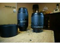 Nikon vr af-s lenses