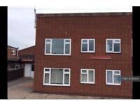 1 bedroom flat in Lanchester Gardens, Worksop, S80 (1 bed)