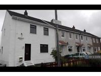 2 bedroom house in Balloch Road, Shotts, ML7 (2 bed)