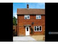 4 bedroom house in Knight Avenue, Canterbury, CT2 (4 bed)