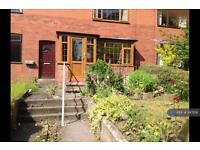 2 bedroom house in Holme Rise, South Elmsall , WF9 (2 bed)