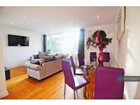 2 bedroom flat in Fir Trees, Epping, CM16 (2 bed)