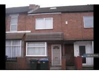 1 bedroom in Hamilton Road, Coventry, CV2