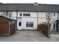 3 bedroom house in Eighth Avenue, Mansfield, NG19 (3 bed)