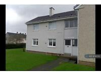 2 bedroom flat in The Murray, East Kilbride, G75 (2 bed)