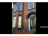 1 bedroom in The Elms, Liverpool, L8
