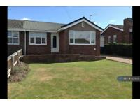 2 bedroom house in Prebends Field, Durham, DH1 (2 bed)