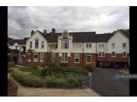 1 bedroom flat in Eton House, Redhill, RH1 (1 bed)
