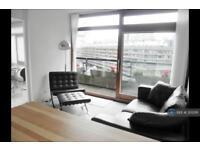 1 bedroom flat in Barbican, London, EC2Y (1 bed)