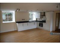 2 bedroom flat in Floats Mill, Trawden, BB8 (2 bed)
