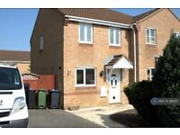 3 bedroom house in Ascot Close, Chippenham, SN14 (3 bed)