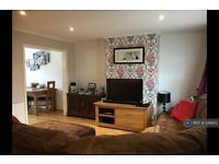3 bedroom house in Kestrel Close, Chipping Sodbury, BS37 (3 bed)