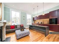 1 bedroom flat in Caedmon Road, London, N7 (1 bed) (#1144746)