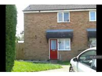 1 bedroom house in Drake Close, Stowmarket, IP14 (1 bed)