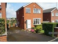 3 bedroom house in Woodhall Drive, Batley, WF17 (3 bed)