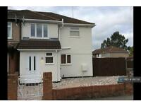 3 bedroom house in Bruce Grove, Wickford, SS11 (3 bed)