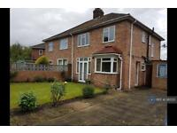 4 bedroom house in Peterborough, Peterborough, PE4 (4 bed)