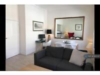 1 bedroom flat in Harcourt Terrace, London, SW10 (1 bed)