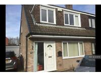 3 bedroom house in Ruddington, Ruddington , NG11 (3 bed)