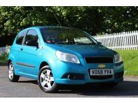 CHEVROLET AVEO 1.2 S A/C 3d 83 BHP 5 STAR AWARD WINNING DEALER (blue) 2009