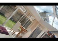 1 bedroom in Wolseley Drive, Dunstable, LU6