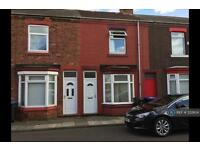 3 bedroom house in Askwith Road, Middlesbrough, TS5 (3 bed)
