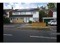 1 bedroom flat in Hazleton Way, Horndean, PO8 (1 bed)