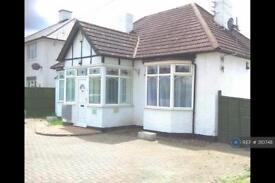 1 bedroom in Billington Road, Leighton Buzzard, LU7